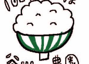 アリサンマーケットデイ'19青空マーケット 谷川農園