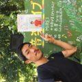 アスリート芦田選手 第31回日本パラ陸上競技大会優勝