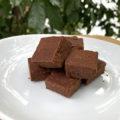 """プラントベース""""生""""チョコ<br>Vegan """"Nama"""" Chocolate"""