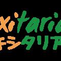 'フレキシタリアン'ってご存知ですか?<br>Flexitarians in Japan