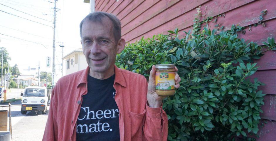 ジャックピーナッツバター <br> Jack and his Peanut Butter