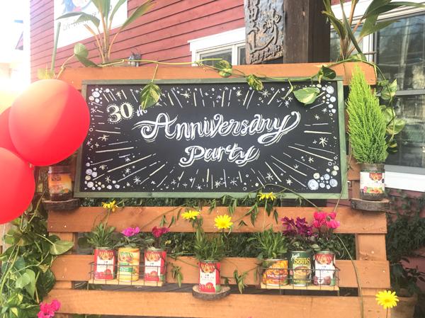 アリサン有限会社 創業30周年パーティー