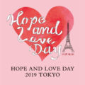 Hope and Love Day 2019 被災地支援